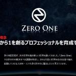 20160215_ゼロ・ワン事業プレゼンテーション(HP画像用)_v0.1
