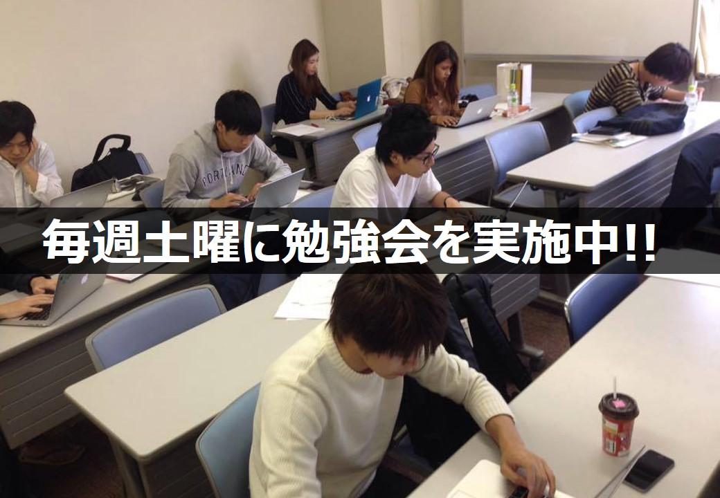 20160215_ゼロ・ワン事業プレゼンテーション(HP画像用)_v0.5